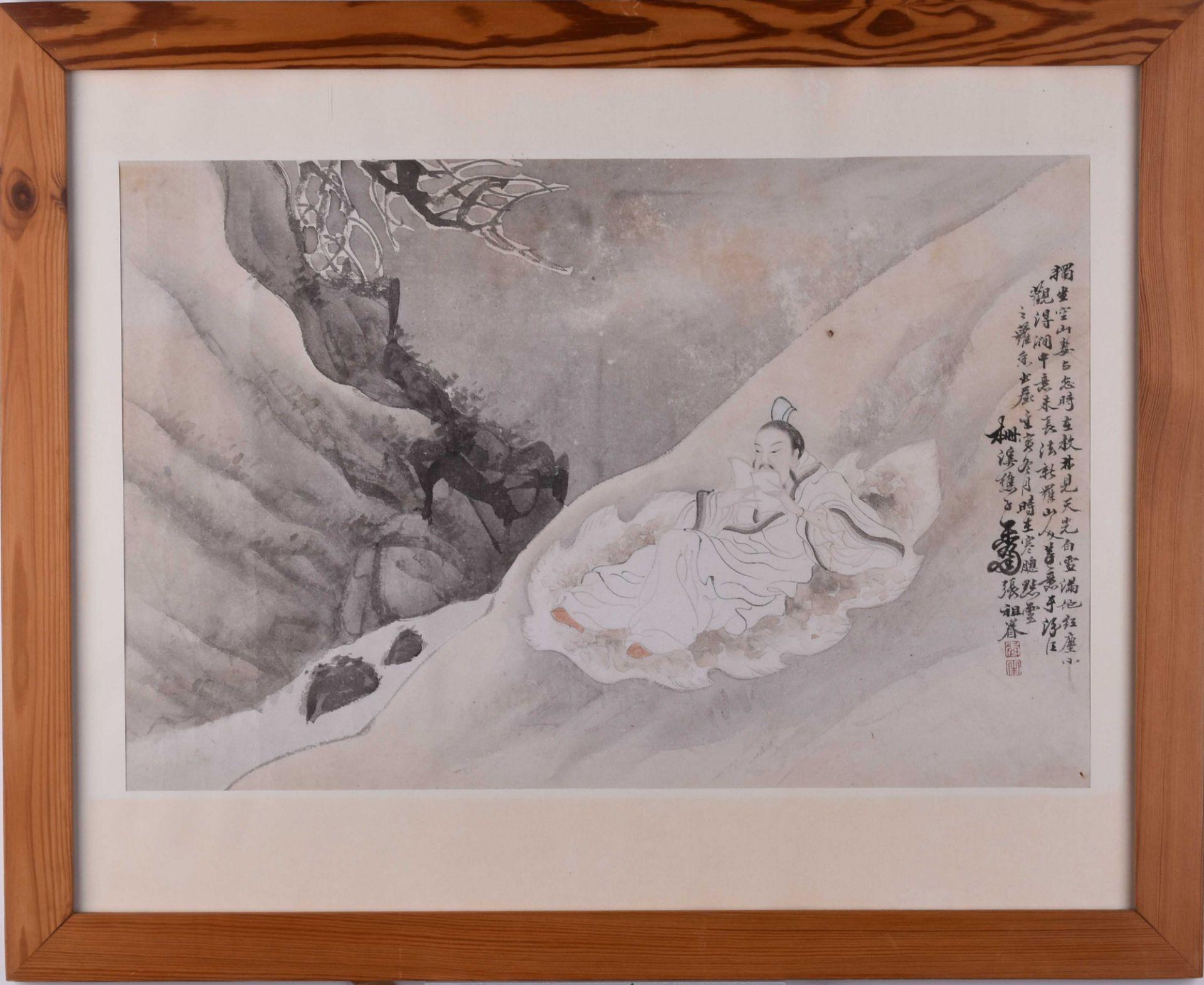 Zhang Zujiän Chinese artist of the 19th century - Image 2 of 6