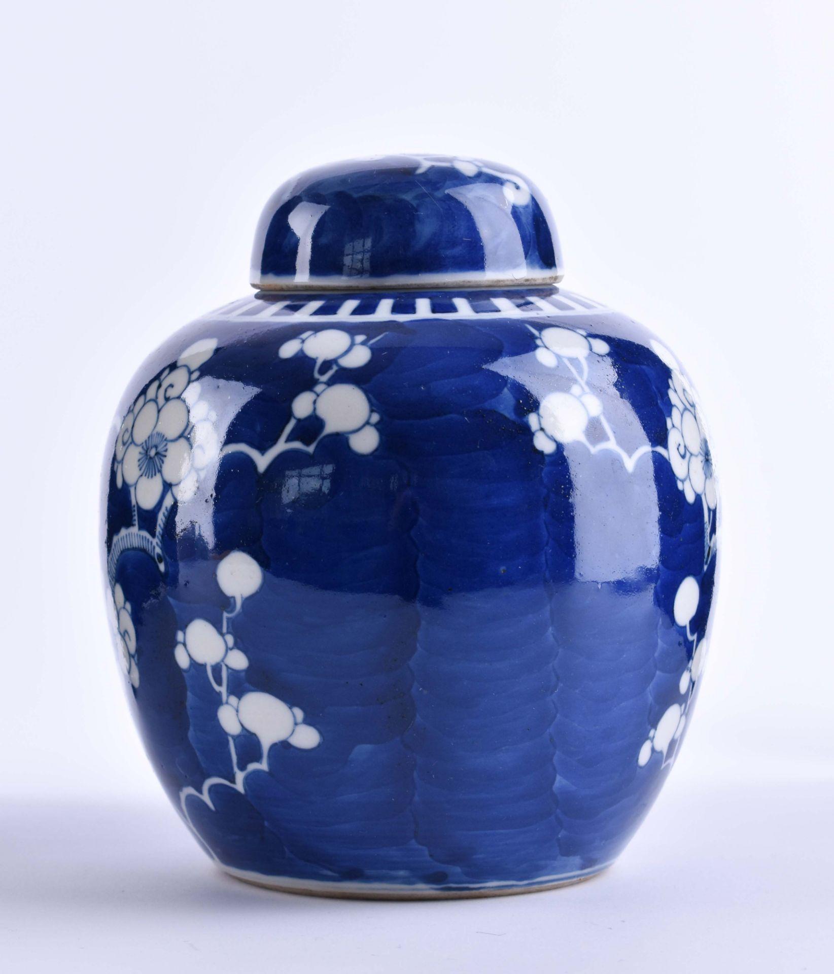 Ginger pot China Qing period - Image 4 of 7