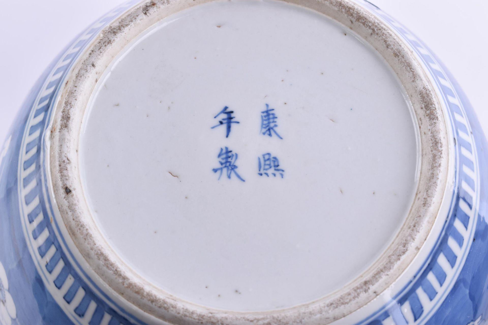 Ginger pot China Qing period - Image 4 of 4