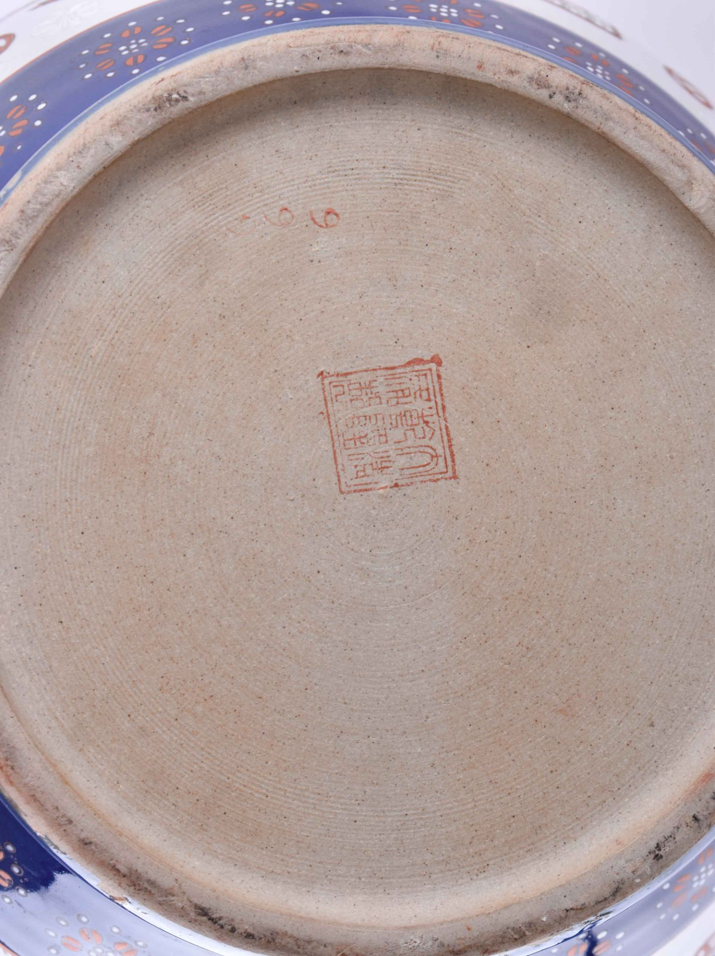 Floor vase China - Image 7 of 7
