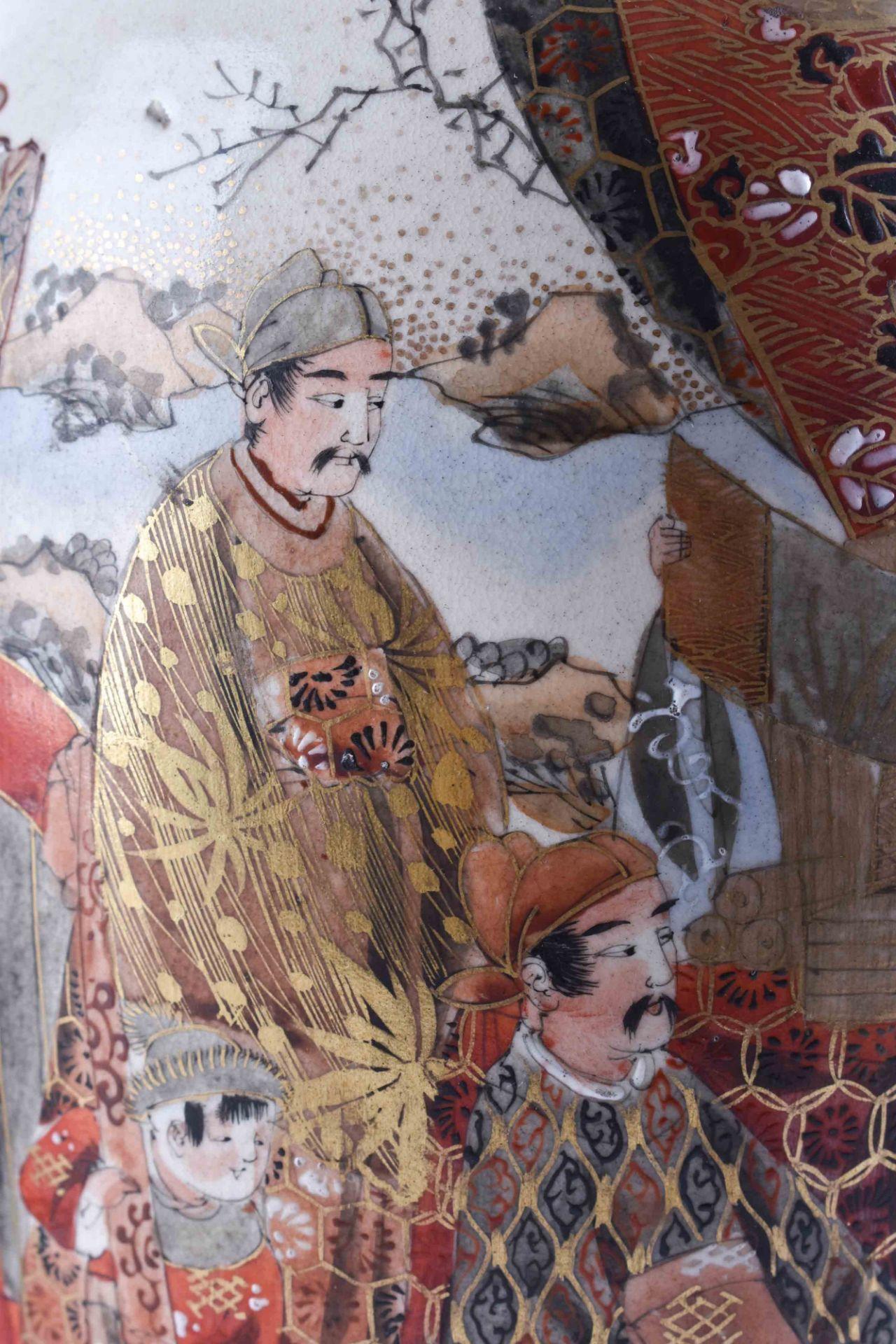 Satsuma vase Japan Meiji period - Image 3 of 6
