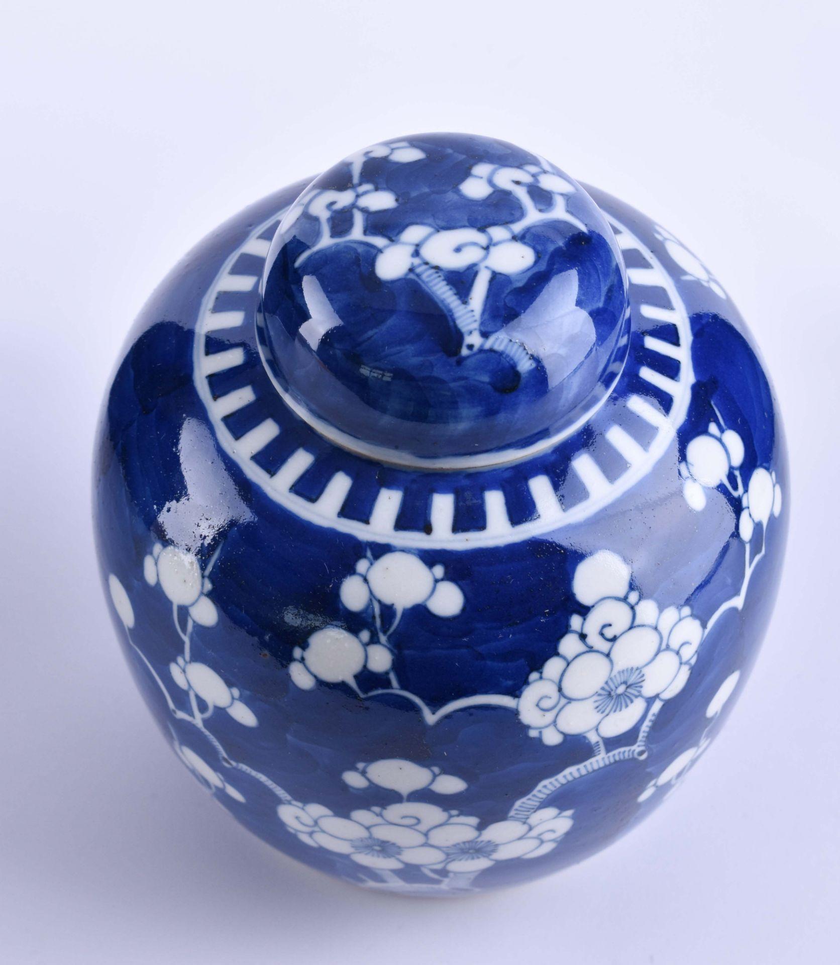 Ginger pot China Qing period - Image 2 of 7