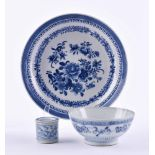 A group of porcelain Asian China Qing period