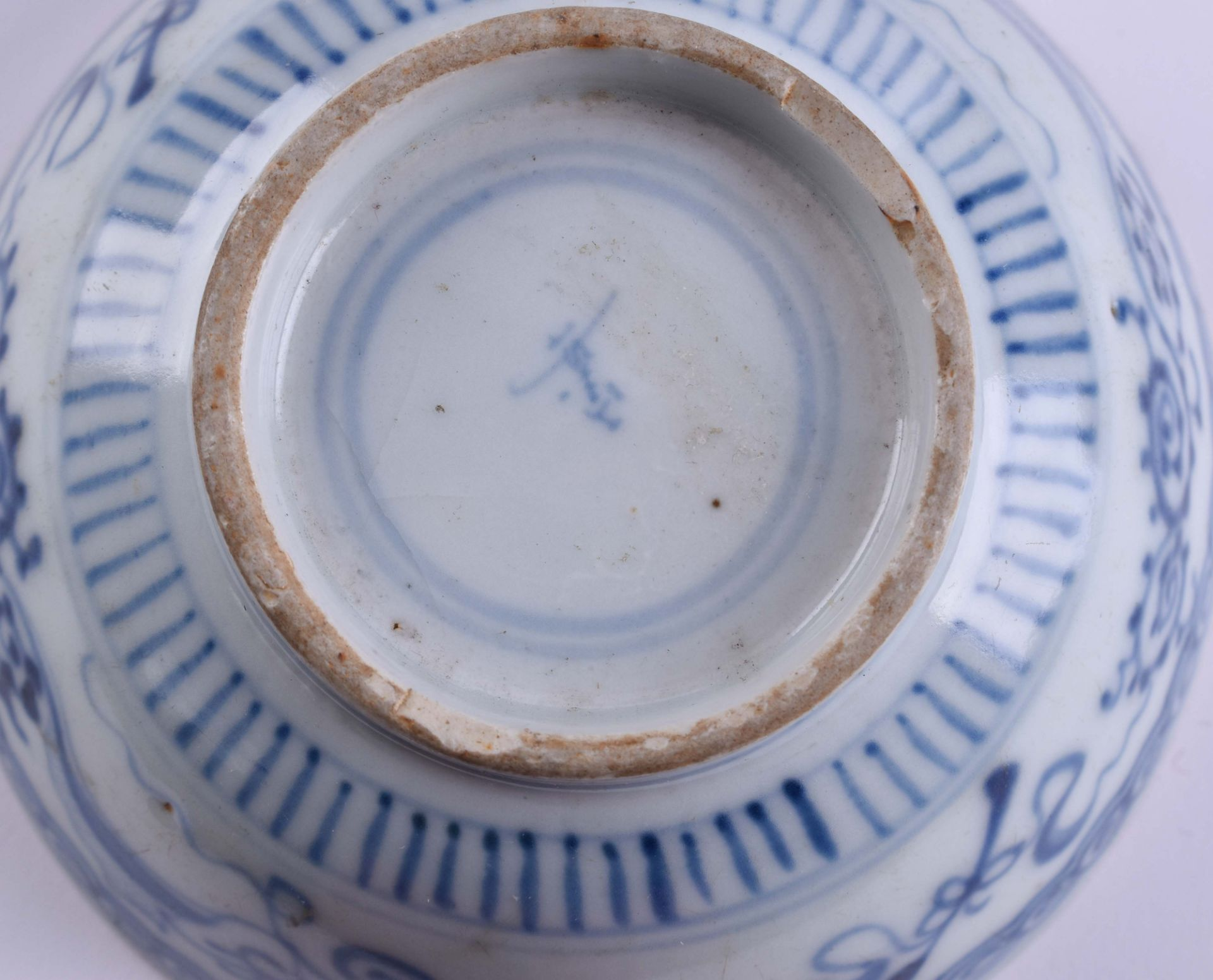 A group of porcelain Asian China Qing period - Image 4 of 5
