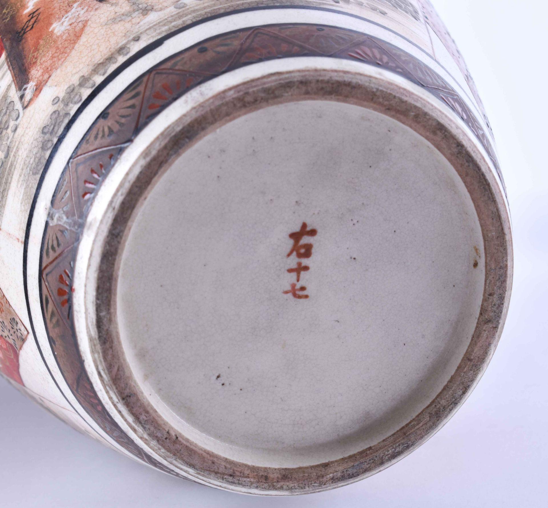 Satsuma vase Japan Meiji period - Image 6 of 6