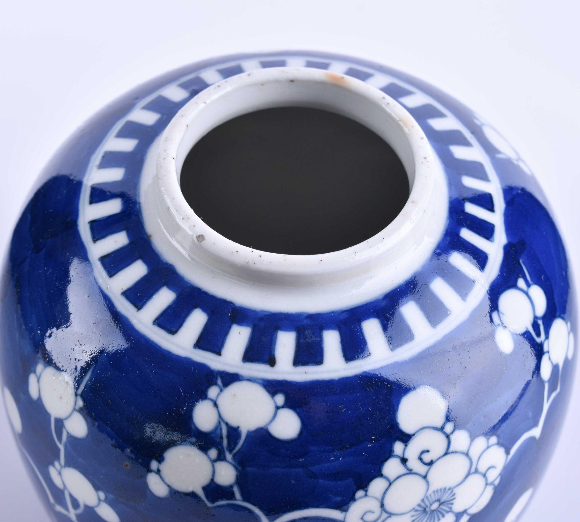 Ginger pot China Qing period - Image 3 of 7