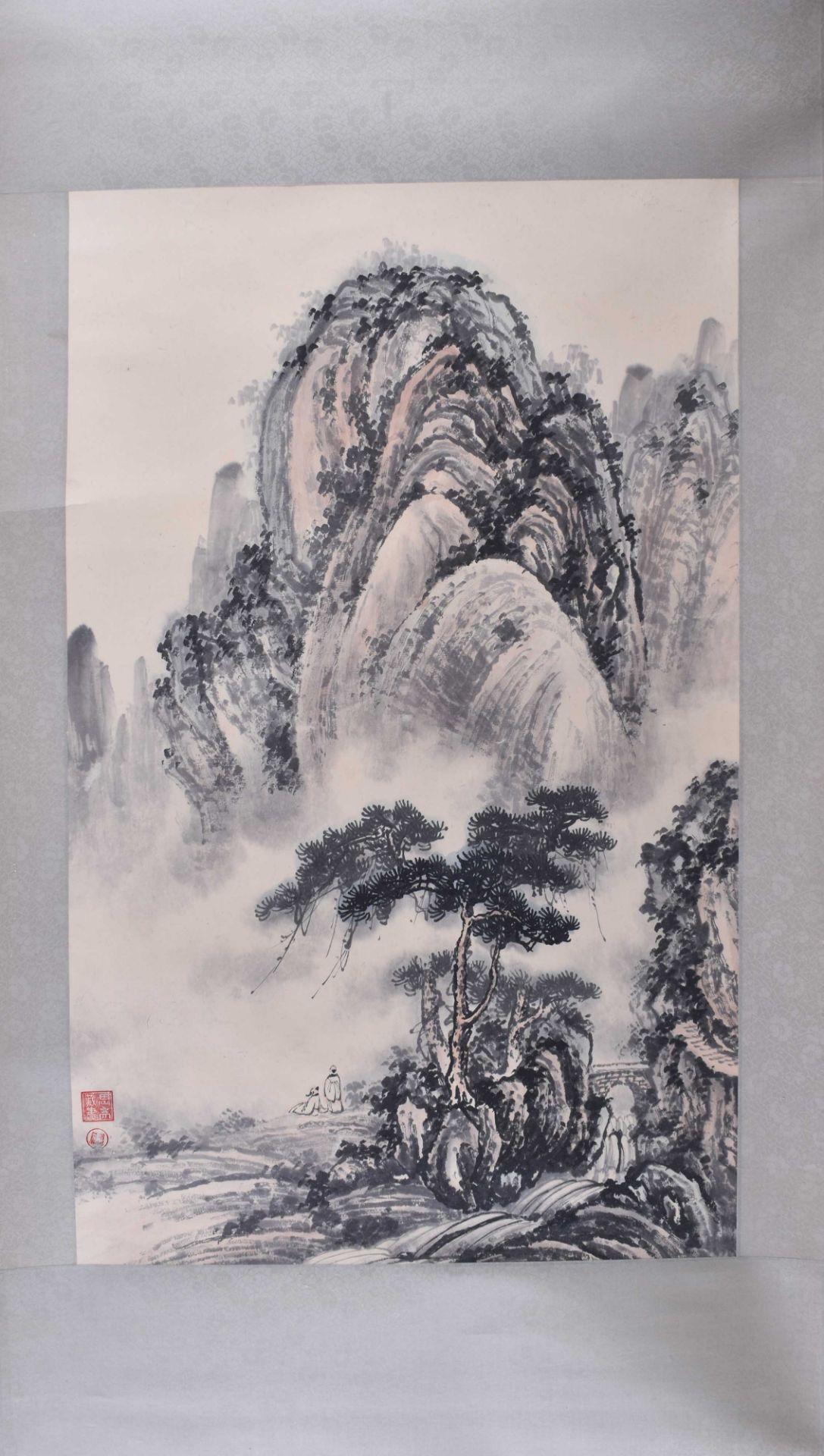 Anonymous artist China 20th century