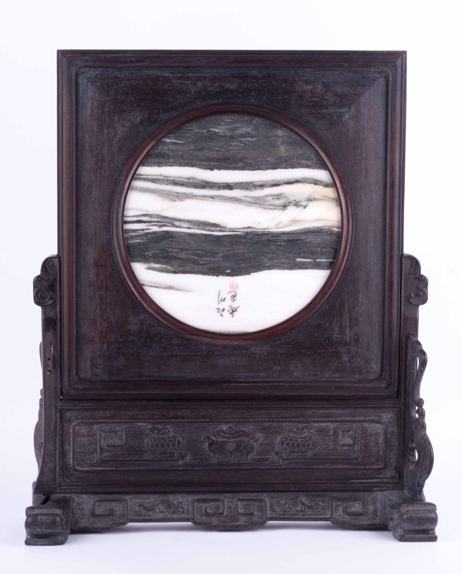 Screen, China Qing dynasty 19th century