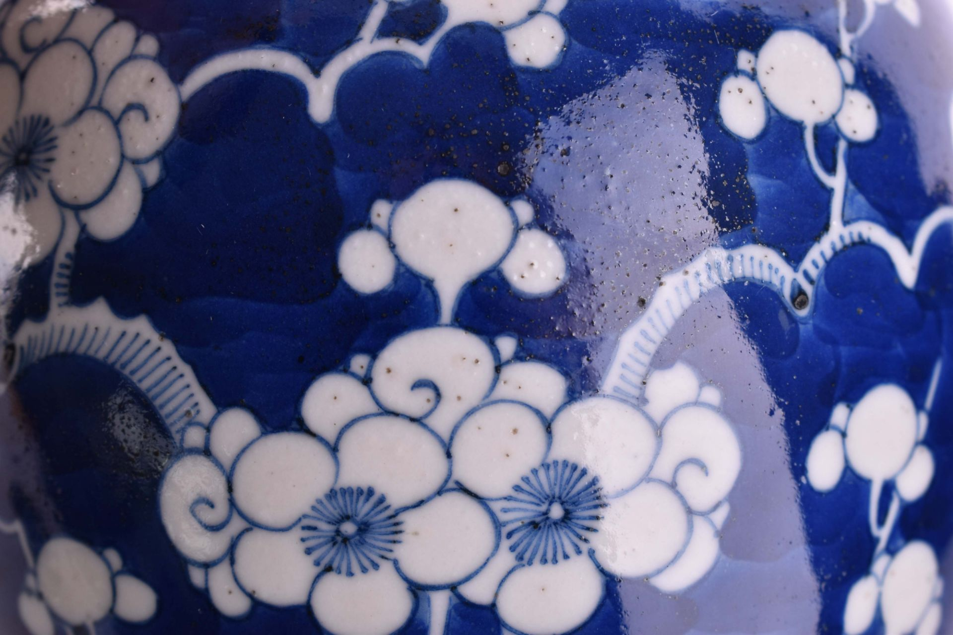 Ginger pot China Qing period - Image 6 of 7
