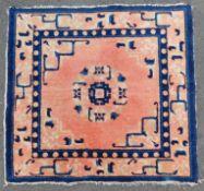 Baotou, Paotou Seat carpet. Antique, around 100 - 150 years old.