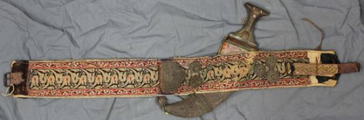 Jambia curved dagger. Arabia. Antique, around 150-250 years old.