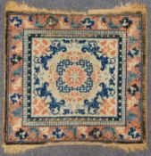 Ningxia carpet. China. Antique. 18th century.