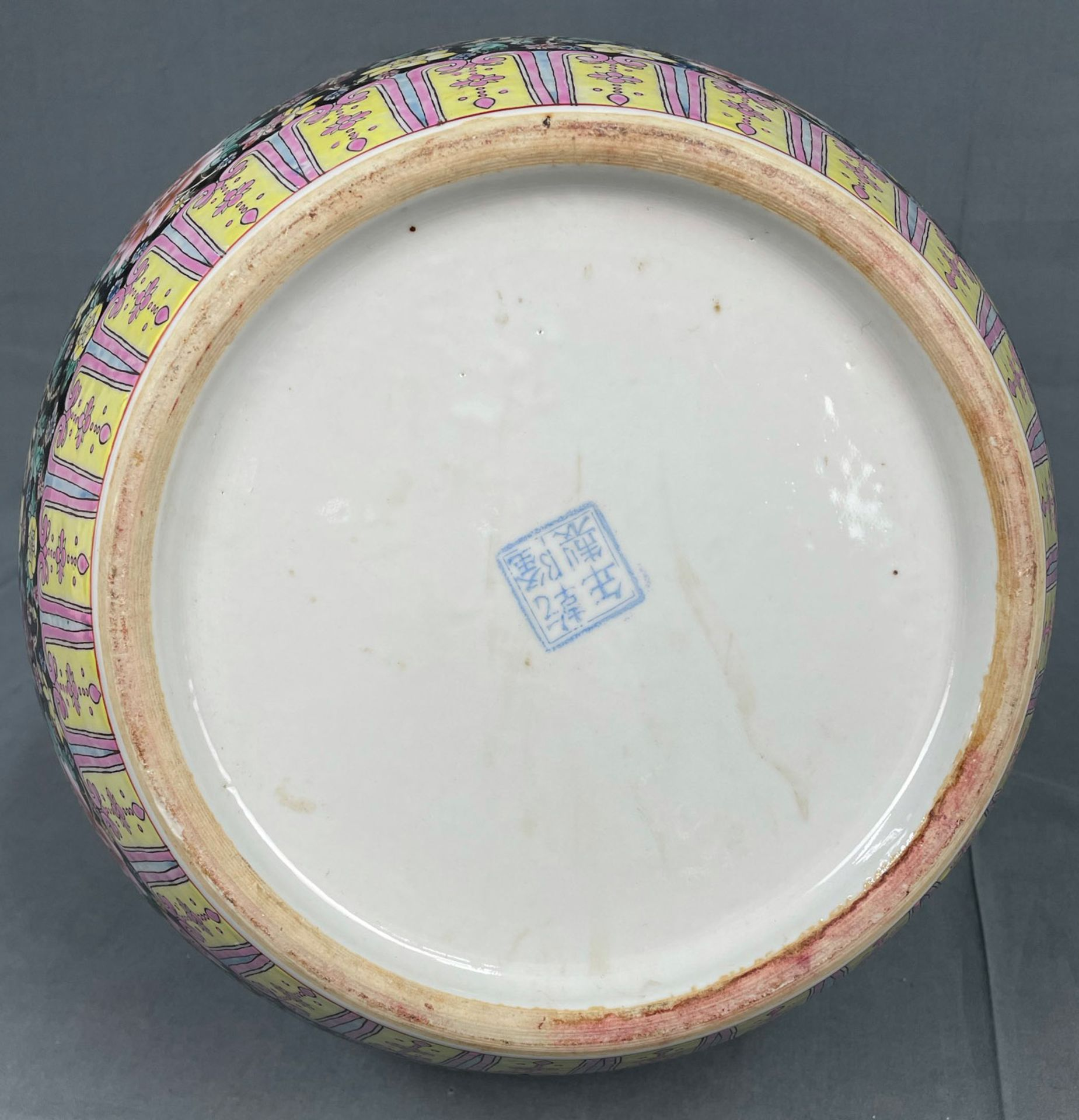 China. Porzellan. Vase. Stempelmarke circa 1930 - 1950. 53 cm hoch. - Image 19 of 20