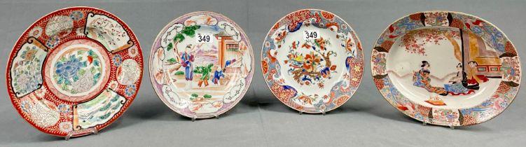 3 Teller und eine Schale. Wohl China antik 18. / 19. Jahrhundert?