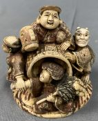 Skulptur. Wohl Japan um 1900. Signiert. 8 cm Hoch.