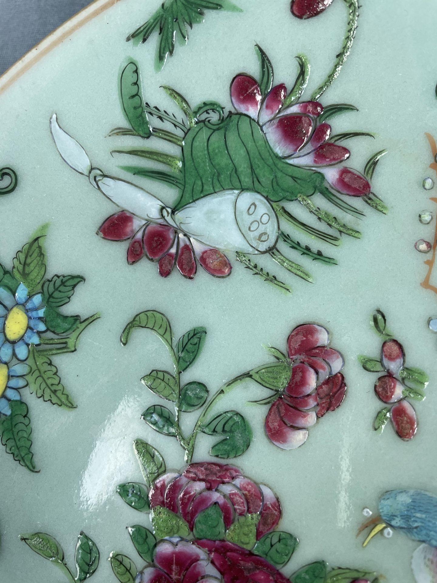 2 Platten. Porzellan. Wohl China antik. - Image 13 of 16