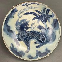 Platte. Wohl China, Japan antik.
