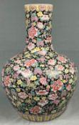 China. Porzellan. Vase. Stempelmarke circa 1930 - 1950. 53 cm hoch.