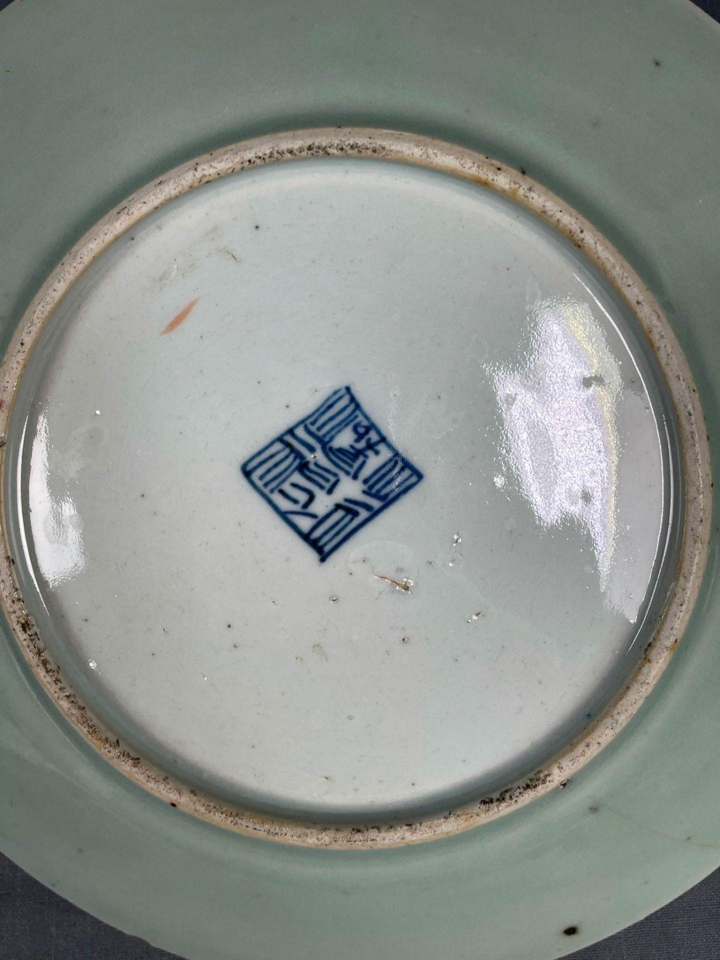 2 Platten. Porzellan. Wohl China antik. - Image 8 of 16