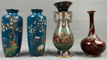 4 Vasen. Cloisonné. Wohl Japan alt. Bis 23 cm hoch.