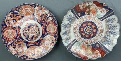 2 große Platten. Porzellan. Wohl China antik.