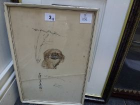 Three Oriental prints, including of a Pekinese dog (38 x 25.5 cm), of a lady in traditional dress,