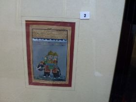 Indo-Persian school, a watercolour of a dignitary and attendants seated in a howdah upon a richly