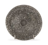 SILVER PLATE INDIA 19th CENTURY