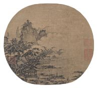 CHINESE SCHOOL EARLY 20TH CENTURY. CLASSIC LANDSCAPE. MIXED MEDIA ON SILK.
