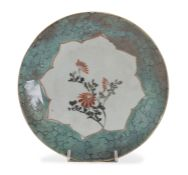 A CHINESE PORCELAIN DISH. 19TH CENTURY.