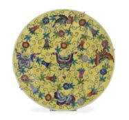 A CHINESE POLYCHROME PORCELAIN DISH. 20TH CENTURY.