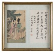 CHINESE SCHOOL 20TH CENTURY. TEN MIXED MEDIA ON SILK AND INK ON PAPER