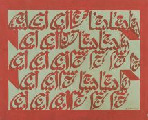 GOUACHE BY ABDELLAH HARIRI 1973