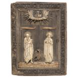 BALKAN ICON WITH IVORY BAS-RELIEF 18th CENTURY