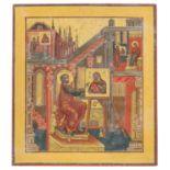 TEMPERA ICON BY VADIM LAKOMSKY 20TH CENTURY