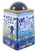 An Esben Hanefelt Kristensen for Royal Copenhagen tower jar (vase and cover), the tapered slab