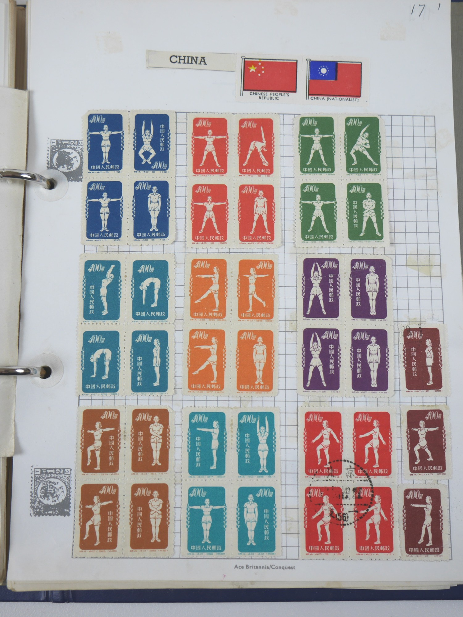 A collection of 20th century World stamps contained within six albums, mostly franked, together with - Image 10 of 12