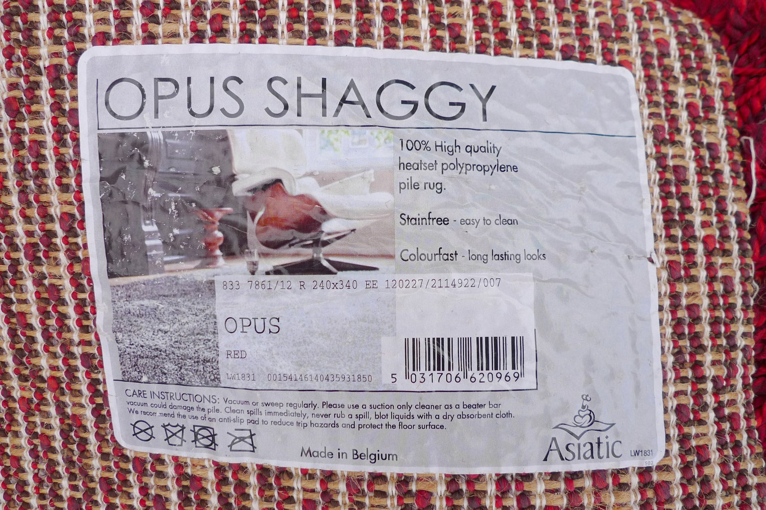 A large contemporary 'Opus Shaggy' rug, with crimson ground, 245 by 345cm. - Image 3 of 3
