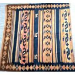 Persian Bijar Kilim. This kilim has been cut and re-fringed. Very often old kilims are damaged by