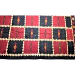 Afghan kilim from Labijar, woven by Uzbek people from the north. 490 x 280cm. Late 20th c.