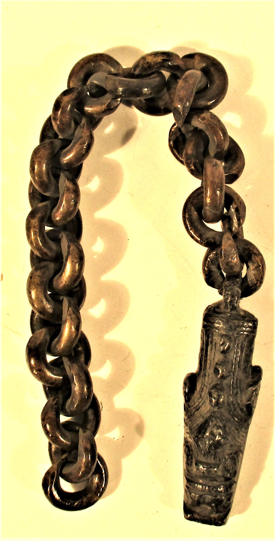 Batak chain with singa head used as handle for leather bag, datu. Torba Batak 24cm. Mid 20th c.