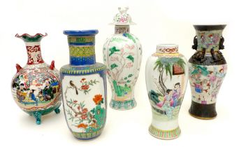 A group of Chinese vases, 20th century, including two baluster form famille rose vases, one with a