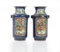 A pair of Chinese cylindrical blue-ground vases, 20th century,