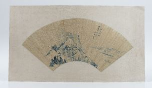 A Chinese fan painting,