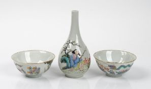 A Chinese famille- rose pear shaped vase, 20th century,
