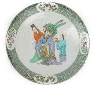 A large Chinese porcelain dish, late 19th century,