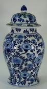A Chinese style blue and white baluster vase and cover, 60cm high.