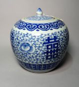 Chinese blue and white jar and cover, late 19th century,