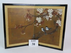 A 20th Century Chinese folding table top
