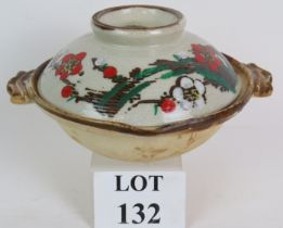 A 20th Century Chinese covered ceramic d